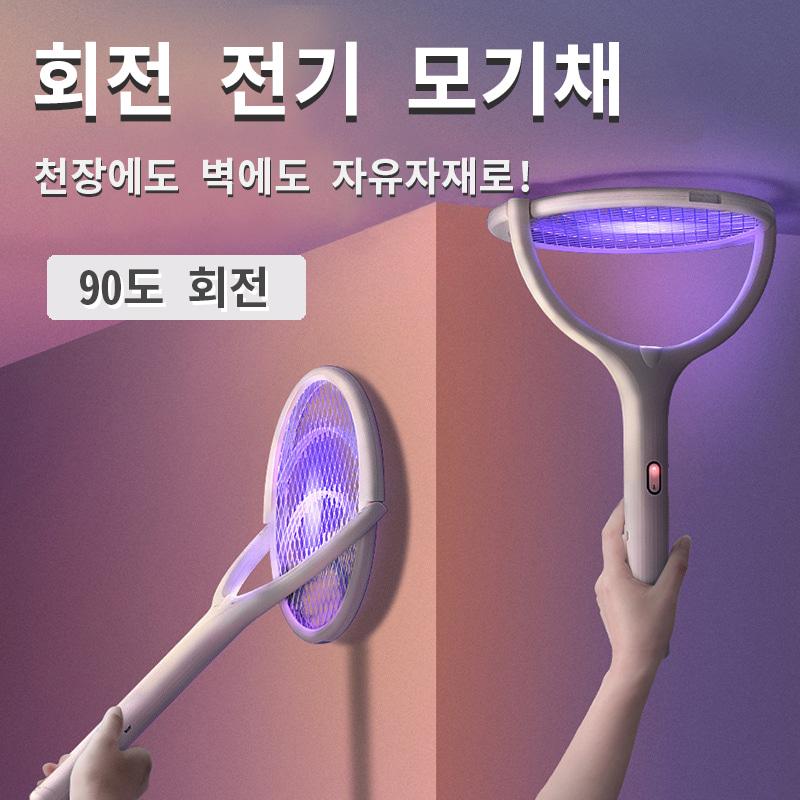 [해외] 모기퇴치기 90도 회전 전기모기채 벌레퇴치기