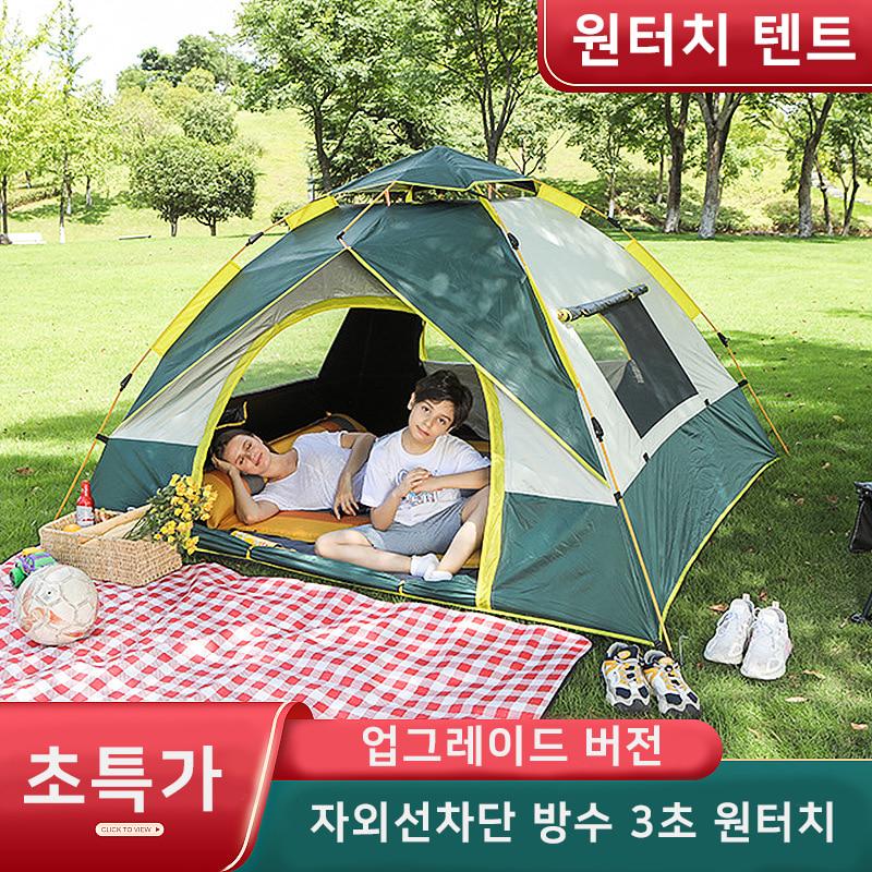 [해외] 원터치 업그레이드 텐트