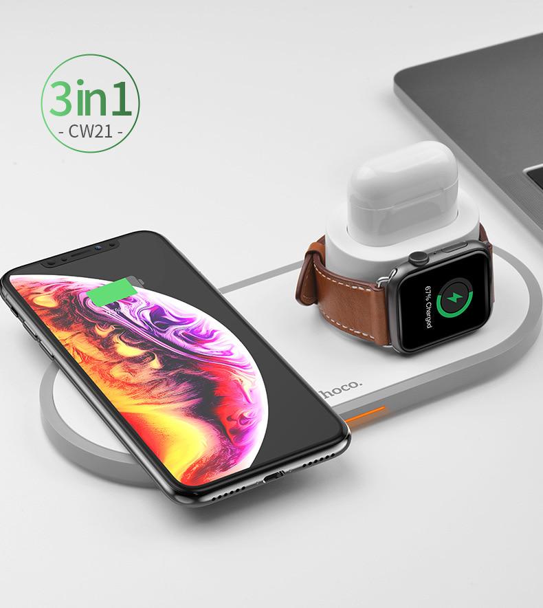 [해외]3in1 애플 무선충전기